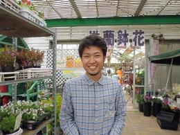 ichiro miyamura.jpg