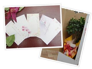 gift_photo.jpg
