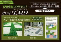 20140327tm9-1.jpg
