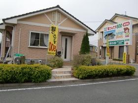 100225_garden_hiraki_before1.JPG