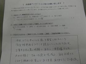 CIMG2961.JPG